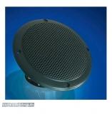 Lautsprecher FR 13 WP, Universal